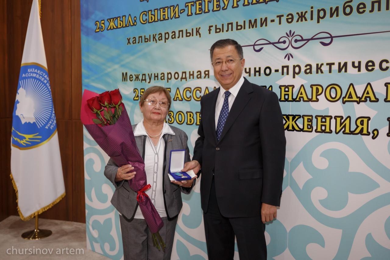 Агибаева Р.М. (2).jfif