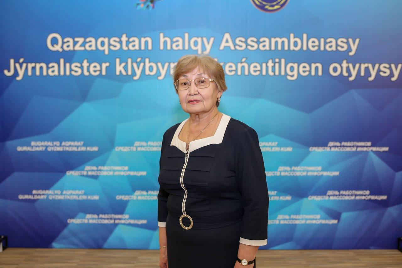 Агибаева Р.М. (1).jfif