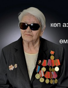 Ахметова Нуршида